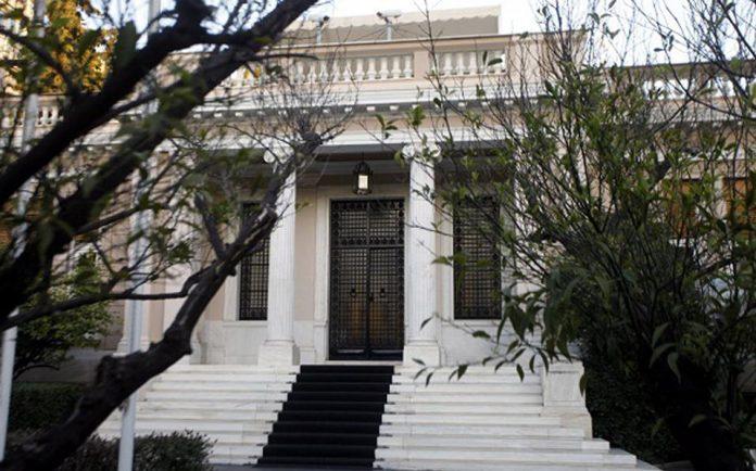 Μαξίμου: Ο κ. Μητσοτάκης θύμισε στους Έλληνες ποιος είναι και τι υποστηρίζει