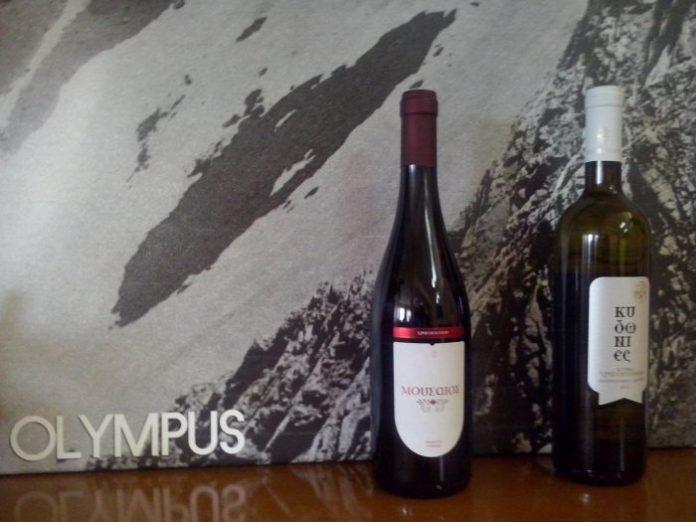 Νέες διακρίσεις για τους τοπικούς οίνους Πιερίας