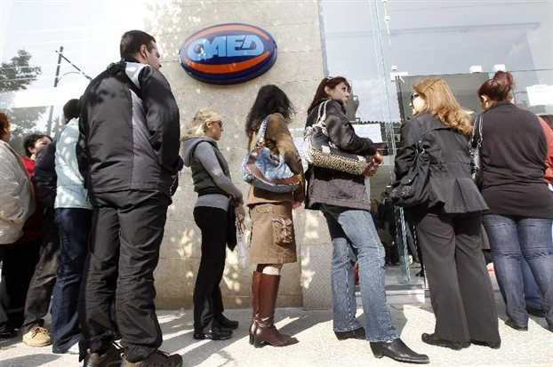 Λιγότεροι άνεργοι τον Απρίλη σε σχέση με τον Μάρτη