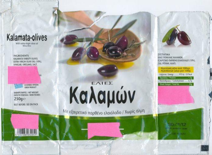 Σε διαβούλευση ο κανονισμός για το «Ελληνικό Σήμα» στις ελιές