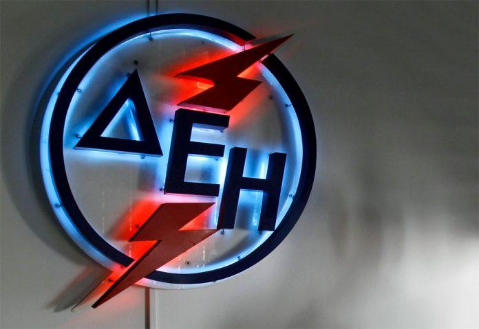 ΔΕH: Μεγάλη αύξηση της υδροηλεκτρικής παραγωγής