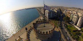 Θεσσαλονίκη - Βόρεια Ελλάδα: Κόμβος Διευρωπαϊκών Μεταφορών