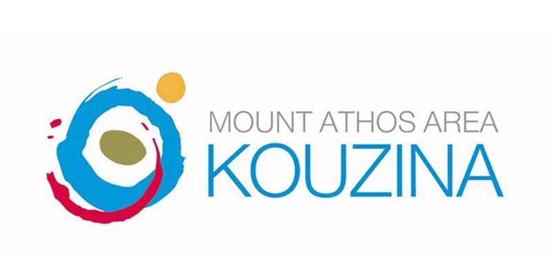 """Χαλκιδική: Γαστρονομικό Φεστιβάλ """"Mount Athos Area KOUZINA"""""""