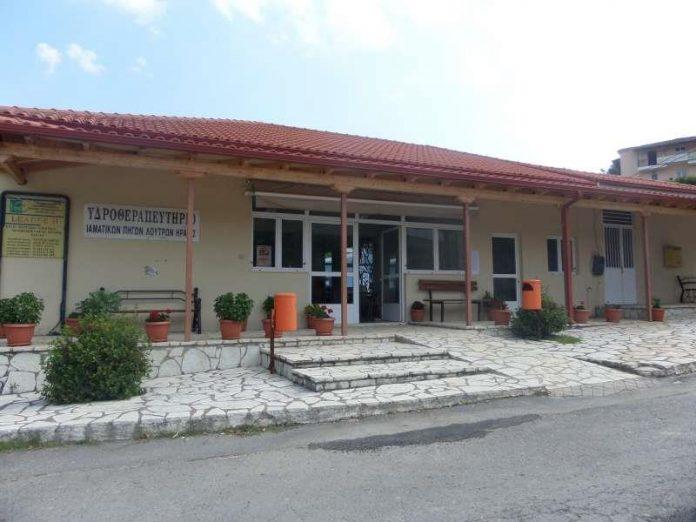 Ξεκινά τη λειτουργία του το υδροθεραπευτήριο στα Λουτρά Γορτυνίας