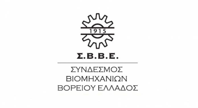 Η Τράπεζα Εμπορίου πολύτιμο εργαλείο στη διάθεση του ΣΒΒΕ