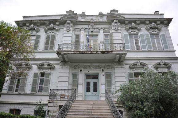 Στήριξη στην Σχολή Τυφλών στη Θεσσαλονίκη