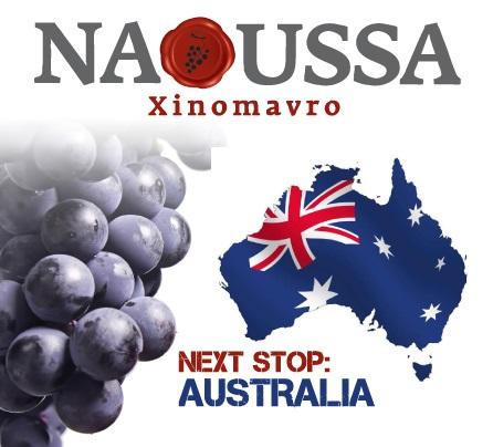 Δράσεις προώθησης του Ξινόμαυρου Νάουσας στην Αυστραλία