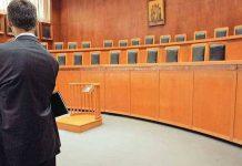 Παρατάθηκε η Πανελλαδική αποχή των δικηγόρων έως 15 Σεπτεμβρίου