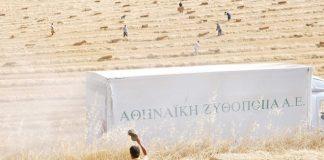 Η Αθηναϊκή Ζυθοποιία συμμετέχει στο International Graduate Programme που διοργανώνει η HEINEKEN