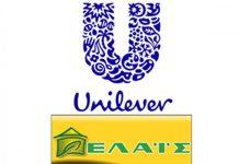 ΕΛΑΙΣ-Unilever Hellas: Έφεση για το πρόστιμο της Επιτροπής Ανταγωνισμού