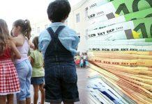 ΟΠΕΚΑ: Ανοίγει σήμερα η ηλεκτρονική πλατφόρμα για το επίδομα τέκνων