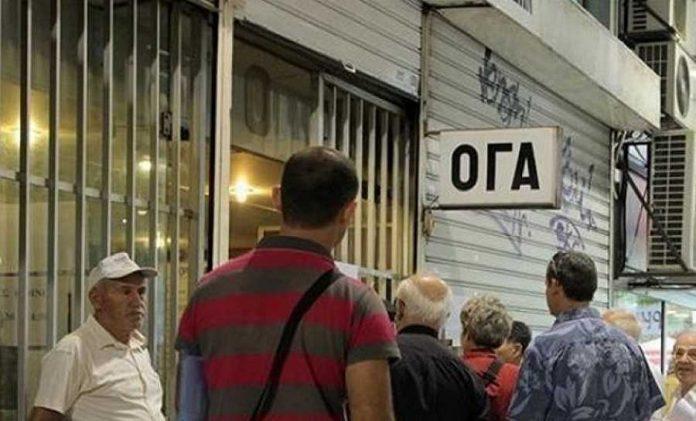 Πάει για παράταση η εξόφληση των εισφορών του ΟΓΑ
