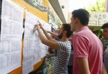 Πανελλαδικές: Υπολογίστε online τα μόρια εισάγοντας τις βαθμολογίες