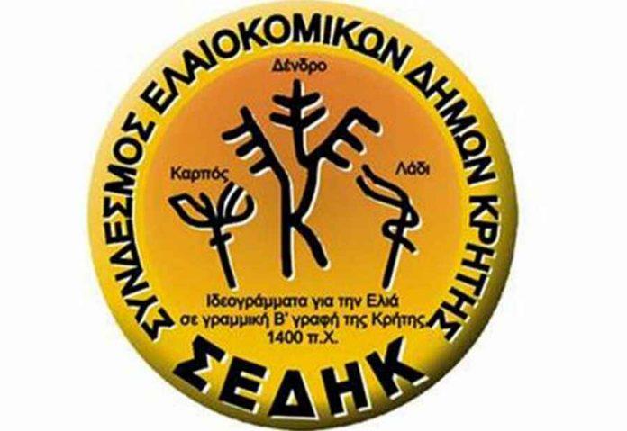 Παράταση προθεσμίας υποψηφιοτήτων για Βραβεύσεις Ελαιοτριβείων