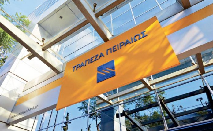 Ολοκληρώνεται η πώληση της Piraeus Bank Romania στην J.C. Flowers & Co