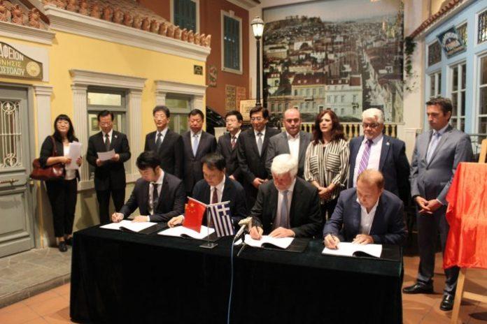 Υπογραφή «Συμφωνίας - Πλαισίου Πολιτιστικών Ανταλλαγών» Περιφέρειας Πελοποννήσου – Κίνας