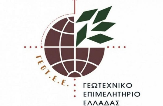 Zootechnia: Ημερίδα του ΓΕΩ.Τ.Ε.Ε. για την καινοτομία και την αύξηση προστιθέμενης αξίας στα προϊόντα ζωικής παραγωγής