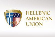 Θεσσαλονίκη: Σεμινάριο με θέμα «Επικοινωνία στα Αγγλικά για Εμπορικές Εκθέσεις»