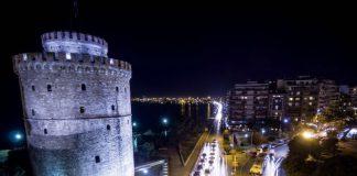 Μετά από 6 χρόνια η Θεσσαλονίκη συνδέεται ακτοπλοϊκά με τις Σποράδες