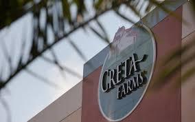 Bάζει μπροστά νέα καινοτόμα προϊόντα η Creta Farms