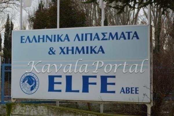 Χαρίτσης: Η κυβέρνηση θα διασφαλίσει τα συμφέροντα των εργαζόμενων στα Ελληνικά Λιπάσματα