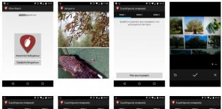 Application για smartphone «προειδοποιεί» για ενδεχόμενα κρούσματα Ξυλέλλας.