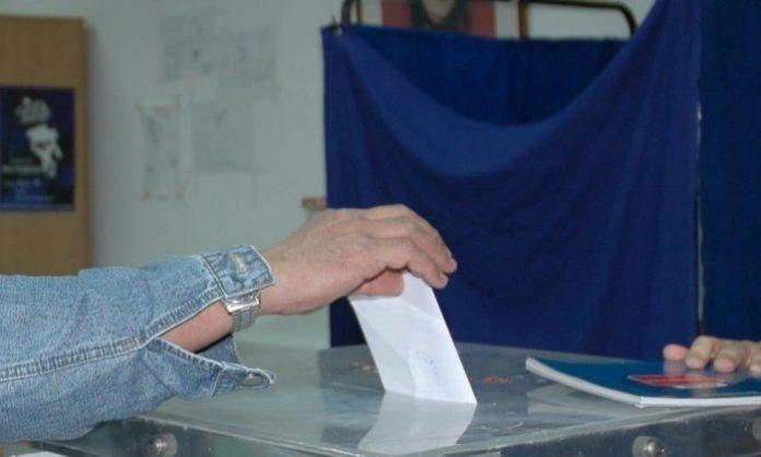 Σε δημόσια διαβούλευση το νομοσχέδιο για το νέο εκλογικό σύστημα