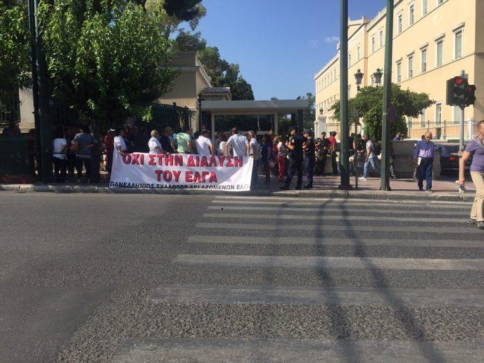 Συγκέντρωση διαμαρτυρίας των εργαζομένων του ΕΛΓΑ έξω από τη Βουλή