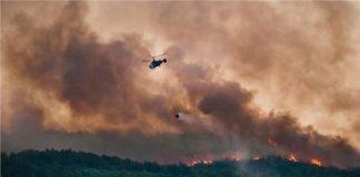 Παραδόθηκε το πόρισμα της Επιτροπής διερεύνησης των αιτίων πυρκαγιών στην Ελλάδα