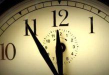 Ένα εμβόλιμο δευτερόλεπτο αποφασίσθηκε να προστεθεί στα ρολόγια της Γης στο τέλος του 2016