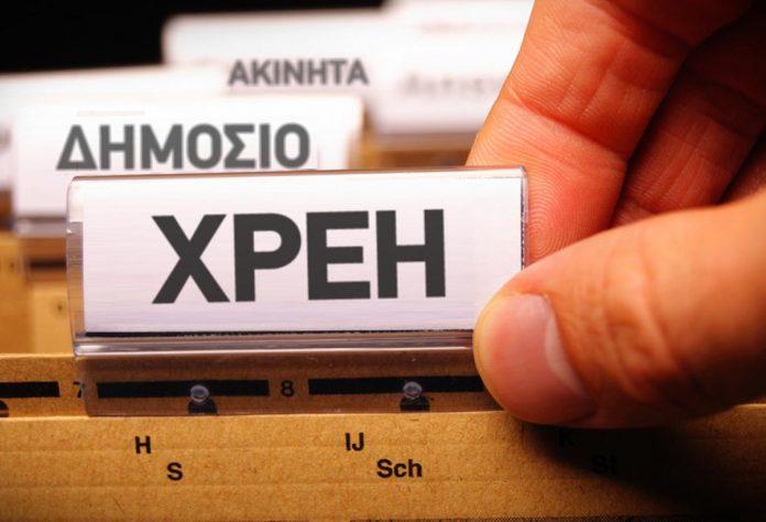 Αυξήθηκαν σχεδόν 300 εκατ. ευρώ οι ληξιπρόθεσμες οφειλές του Δημοσίου τον Ιανουάριο