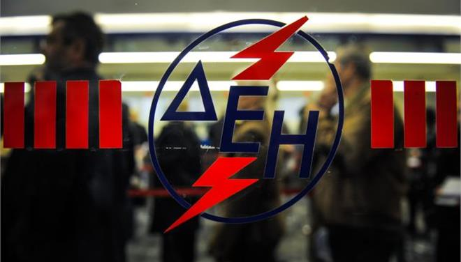Επανασύνδεση με το δίκτυο ηλεκτρικού ρεύματος για καταναλωτές με χαμηλά εισοδήματα