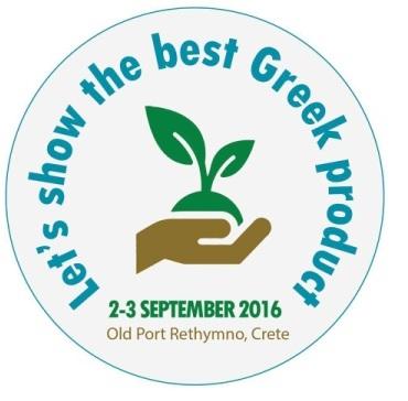Ρέθυμνο: 1ος διαγωνισμός τοπικών προϊόντων από Κρήτη και ΑΜ-Θ