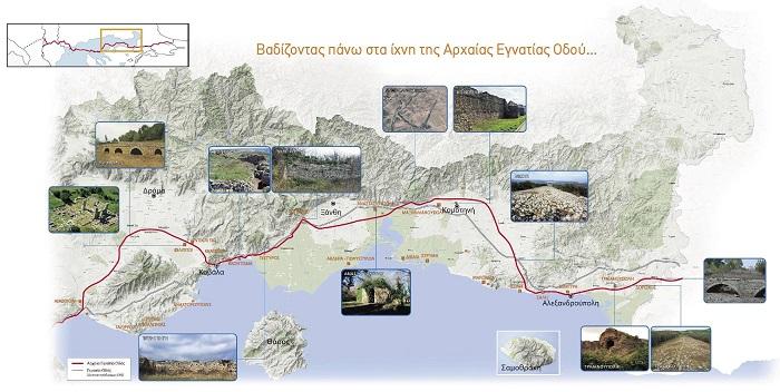 Από τον Αρχαιολογικό Χώρο Φιλίππων ξεκινά το 2ο Φεστιβάλ VIA Egnatia