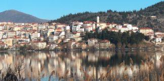 Δύναμη ανάπτυξης ο αγροτουρισμός στον Νομό Καστοριάς