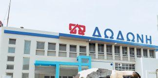 Η Δωδώνη θέλει το εργοστάσιο που πουλάει η ΦΑΓΕ στο Αμύνταιο