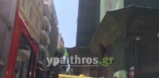 Εργατικό ατύχημα στην οδό Μητροπόλεως στο πρώην Υπουργείο Παιδείας