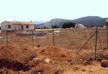 Δωρεάν παραχώρηση ακινήτου από το ΥΠΑΑΤ στο δήμο Ρεθύμνου