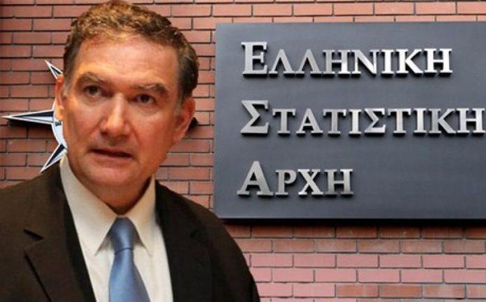 Στο σκαμνί για κακούργημα ο πρώην πρόεδρος της ΕΛΣΤΑΤ