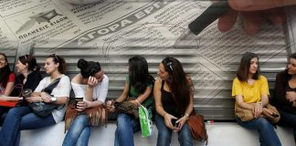 Ξεκινά η ηλεκτρονική υποβολή αιτήσεων για το νέο πρόγραμμα του ΟΑΕΔ για 10000 ανέργους