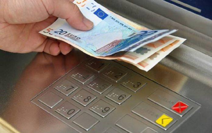Πιστώθηκε το ΕΦΚ αγροτικού πετρελαίου. Λαμβάνουν sms από τις υπηρεσίες e-banking των τραπεζών οι δικαιούχοι