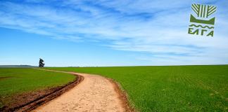 ΕΛΓΑ: Κάποιοι με ανακριβή στοιχεία αναστατώνουν τους αγρότες για τις εισφορές