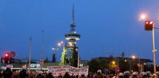 81η ΔΕΘ: Ολοκληρώθηκαν τα συλλαλητήρια που διοργανώθηκαν από τα συνδικάτα και άλλους φορείς