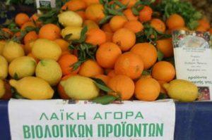 Aυτόνομο φορέα για τις βιολογικές αγορές ζητούν οι βιοκαλλιεργητές Αττικής