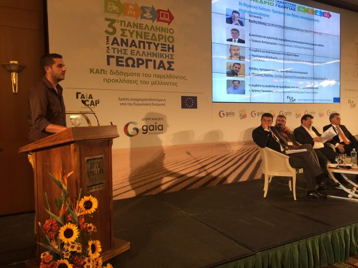Συνέδριο Gaia Επιχειρείν: Δυνατότητες στην διάθεση των ελληνικών προϊόντων στις αγορές