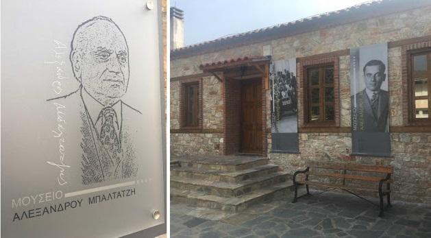 Ξάνθη: Εγκαίνια του μουσείου «Αλέξανδρος Μπαλτατζής»