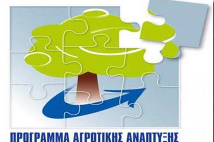 Κεφαλογιάννης: Απογοητευτική η απορρόφησητου Προγράμματος Αγροτικής Ανάπτυξης