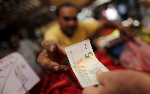Σε κλοιό αποπληθωρισμού παραμένει η Ελλάδα, στο -1% το Σεπτέμβριο