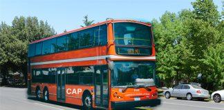Η νέα ΚΑΠ ανέβηκε στο λεωφορείο Omnibus Regulation
