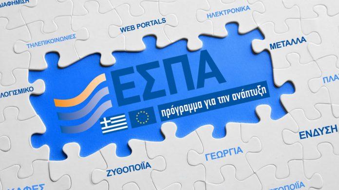 Η Ελλάδα απορρόφησε πλήρως τους διαθέσιμους κοινοτικούς πόρους του ΕΣΠΑ 2007-2013